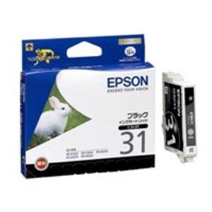(業務用40セット) EPSON エプソン インクカートリッジ 純正 【ICBK31】 ブラック(黒)