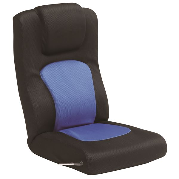 座椅子(フロアチェア/リクライニングチェア) ブルー  メッシュ生地 ハイバック仕様【代引不可】