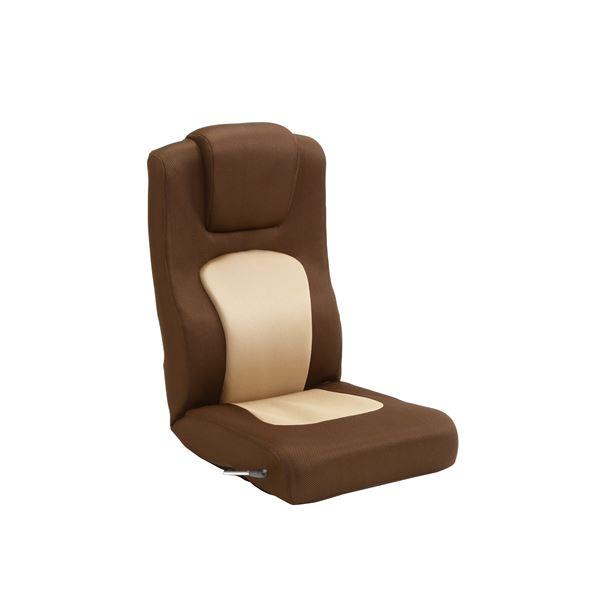 座椅子(フロアチェア/リクライニングチェア) ベージュ/ブラウン  メッシュ生地 ハイバック仕様【代引不可】
