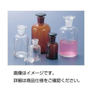 (まとめ)細口試薬瓶(茶)60ml【×5セット】
