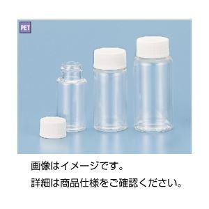 (まとめ)PETスクリューバイアルJST-30 50個入【×3セット】