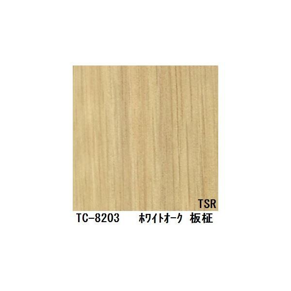 木目調粘着付き化粧シート ホワイトオーク板柾 サンゲツ リアテック TC-8203 122cm巾×5m巻【日本製】