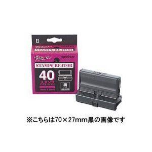 (業務用40セット) ブラザー工業 スタンプクリエーター用スタンプ(はんこ/浸透印) QS-S10B 黒