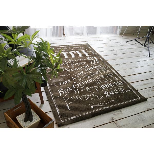 ヴィンテージ風 ラグマット/絨毯 【190cm×190cm ブラウン】 正方形 マイクロファイバー 『ノイル』 〔リビング〕【代引不可】