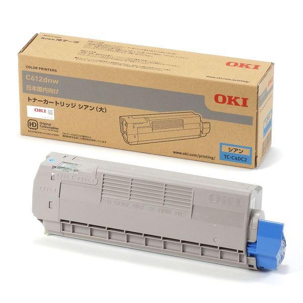 (業務用3セット) 【純正品】 OKI TC-C4DC2 トナーカートリッジ シアン 大