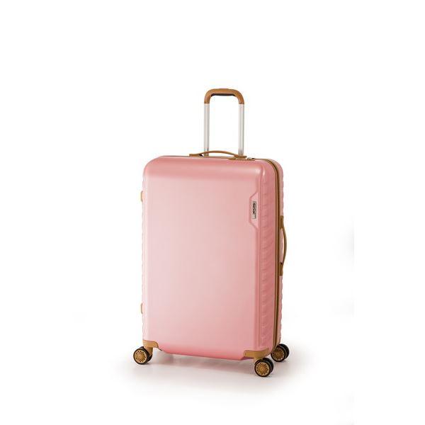 スーツケース/キャリーバッグ 【ピンク】 50L ダイヤル式 TSAロック アジア・ラゲージ 『MAX SMART』