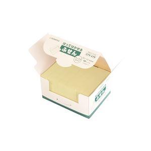 (業務用20セット) ジョインテックス 付箋/貼ってはがせるメモ 【BOXタイプ/75×12.5mm】 黄*2箱 P401J-Y80