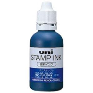 (業務用100セット) 三菱鉛筆 顔料スタンプインク HSS55.33 青