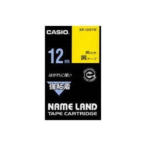 (業務用50セット) カシオ CASIO 強粘着テープ XR-12GYW 黄に黒文字 12mm