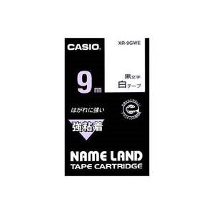 (業務用50セット) カシオ CASIO 強粘着テープ XR-9GWE 白に黒文字 9mm