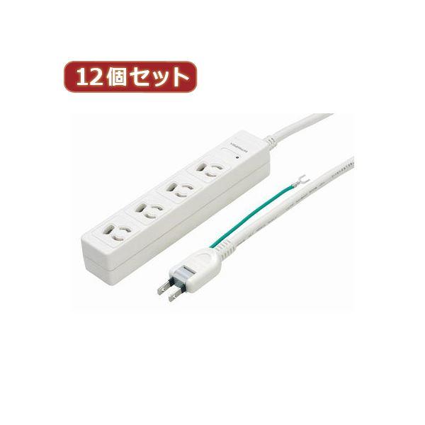 YAZAWA 12個セット 3P抜け止めマグネットタップ Y02JKNP402WHX12
