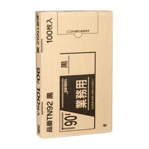 (業務用セット) メタロセン配合ポリ袋100枚BOX 黒ポリ袋(100枚入) TN92 【×2セット】