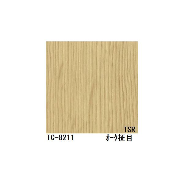 木目調粘着付き化粧シート オーク柾目 サンゲツ リアテック TC-8211 122cm巾×3m巻【日本製】