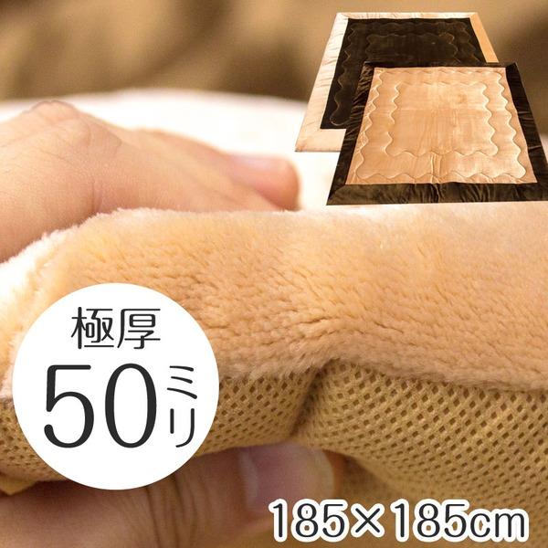 極厚 ふっくら ボリューム カーペット ラグ 5cm 185×185cm 正方形 ブラウン / 床暖房対応 防音 〔リビング〕 九装
