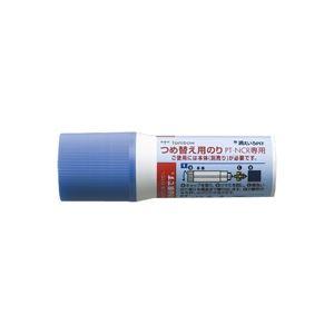 (業務用30セット) トンボ鉛筆 つめ替え消えいろピット PR-NCR 詰替10本 ×30セット