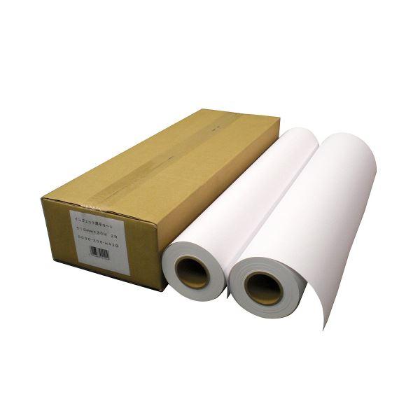 中川製作所 インクジェット厚手コート紙24インチロール 610mm×30m 0000-208-H42B 1箱(2本)
