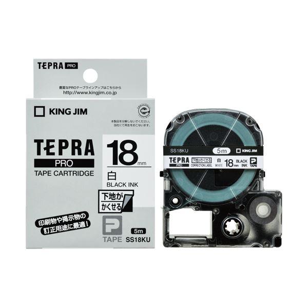 (まとめ) キングジム テプラ PROテープカートリッジ 下地がかくせるラベル 18mm 白/黒文字 SS18KU 1個 【×10セット】