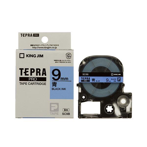 (まとめ) キングジム テプラ PRO テープカートリッジ パステル 9mm 青/黒文字 SC9B 1個 【×10セット】