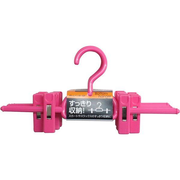 (まとめ) スラックスハンガー/スカートハンガー 【ピンク 5本組】 スライドクリップ ボトムハンガー 衣類収納 【×30個セット】