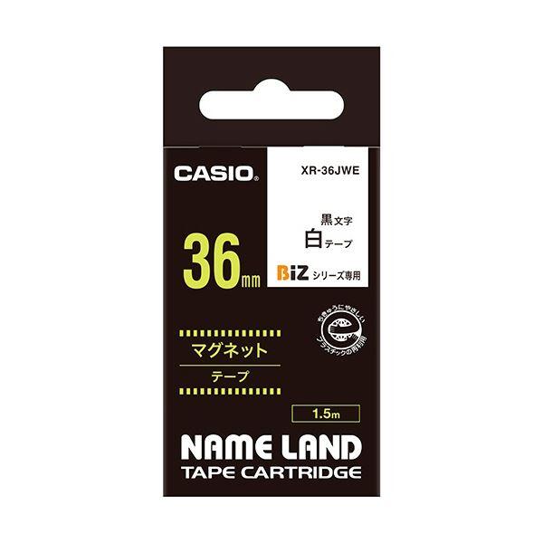 (まとめ) カシオ CASIO ネームランド NAME LAND マグネットテープ 36mm×1.5m 白/黒文字 XR-36JWE 1個 【×5セット】