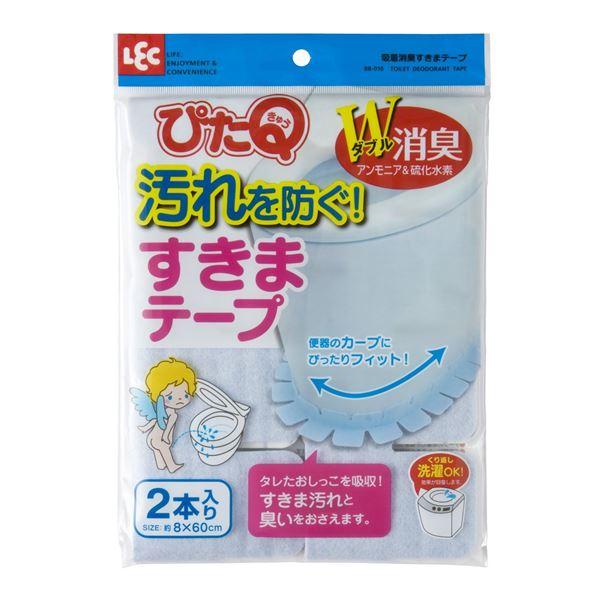 (まとめ) 吸着消臭すきまテープ/消臭シート 【ブルー 2本入り】 トイレ用品 『レック ぴたQ』 【72個セット】