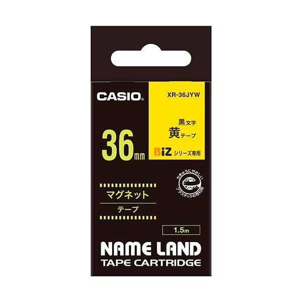 (まとめ) カシオ CASIO ネームランド NAME LAND マグネットテープ 36mm×1.5m 黄/黒文字 XR-36JYW 1個 【×5セット】