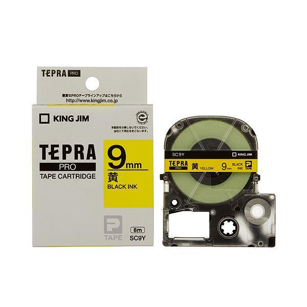 (まとめ) キングジム テプラ PRO テープカートリッジ パステル 9mm 黄/黒文字 SC9Y 1個 【×10セット】