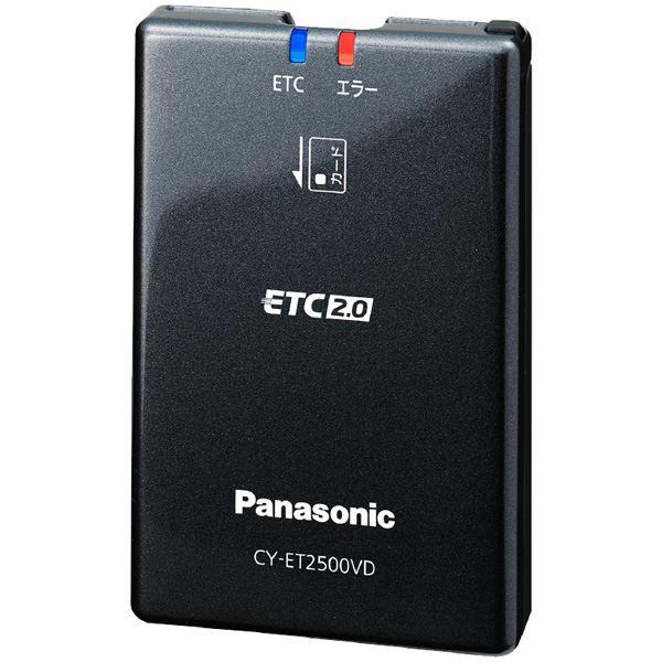 パナソニック(家電) 高度化光ビーコン対応ETC2.0車載器