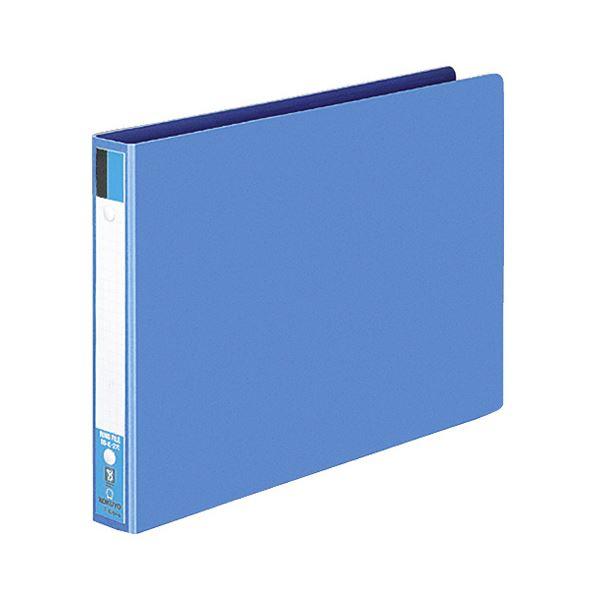 (まとめ) コクヨ リングファイル 色厚板紙表紙B5ヨコ 2穴 170枚収容 背幅30mm 青 フ-426B 1セット(10冊) 【×5セット】