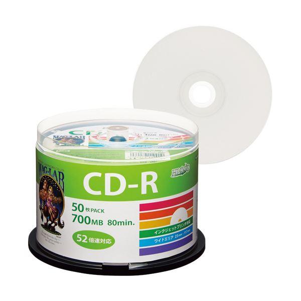(まとめ) ハイディスク データ用CD-R700MB 52倍速 ホワイトワイドプリンタブル スピンドルケース HDCR80GP50 1パック(50枚) 【×10セット】