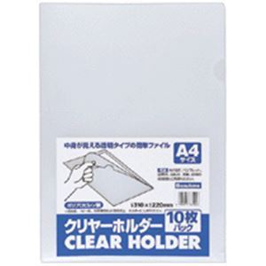 (まとめ) ビュートン クリヤーホルダー A4クリヤー CH-A4-W10 1パック(10枚) 【×50セット】