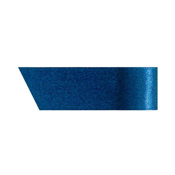 (まとめ) ヘッズ 片面サテンリボン 幅19mm×20m ネイビーブルー 1930R 1巻 【×30セット】