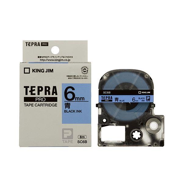 (まとめ) キングジム テプラ PRO テープカートリッジ パステル 6mm 青/黒文字 SC6B 1個 【×10セット】