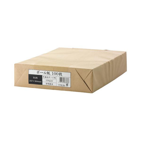 (まとめ) 今村紙工 ボール紙 B4 業務用パック TTM-B4 1パック(100枚) 【×10セット】