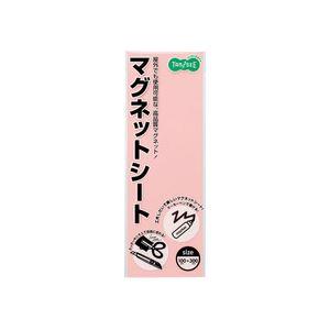 (まとめ) TANOSEE マグネットカラーシートレギュラー 300×100×0.8mm 桃 1枚 【×50セット】