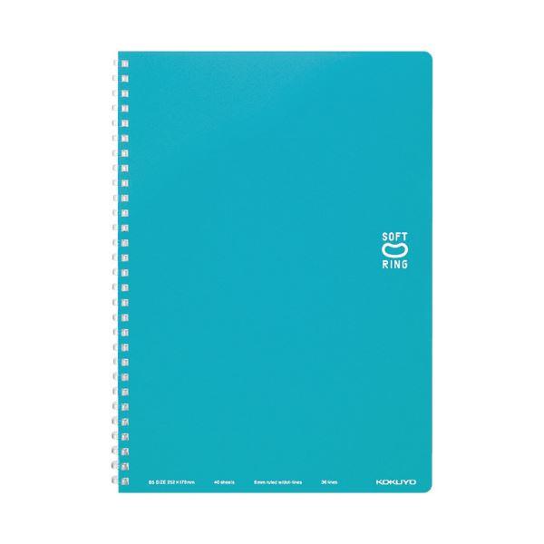 (まとめ)コクヨ ソフトリングノート(ドット入り罫線)セミB5 B罫 40枚 ライトブルー ス-SV301BT-LB 1セット(5冊)【×5セット】