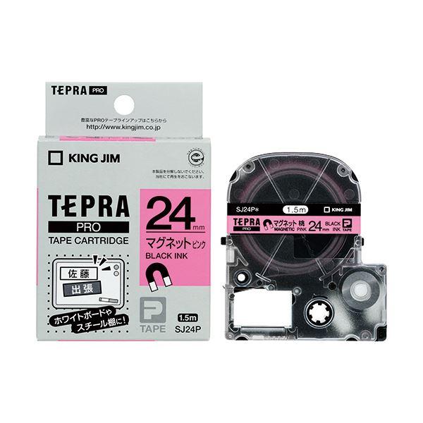 (まとめ) キングジム テプラ PRO テープカートリッジ マグネットテープ 24mm ピンク/黒文字 SJ24P 1個 【×10セット】