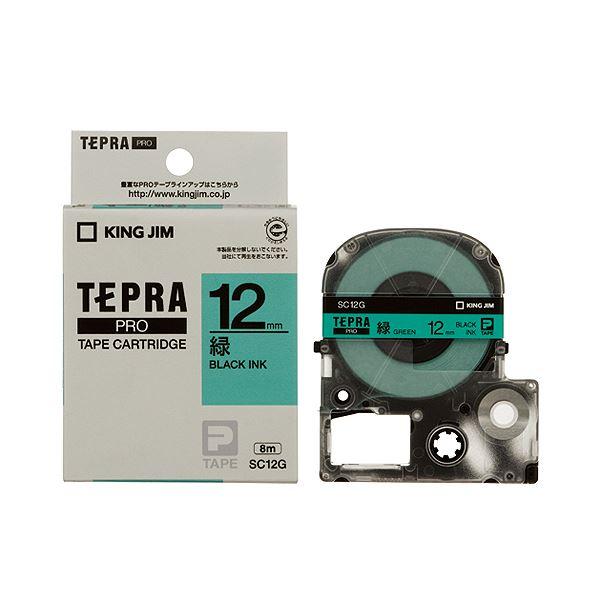 (まとめ) キングジム テプラ PRO テープカートリッジ パステル 12mm 緑/黒文字 SC12G 1個 【×10セット】