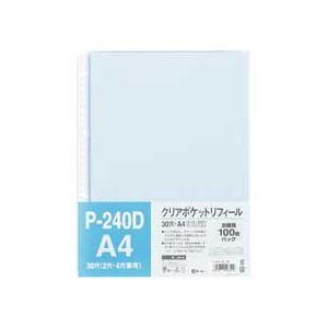 (まとめ) テージー クリアポケットリフィールA4タテ 2・4・30穴 ブルー P-240D-02 1パック(100枚) 【×10セット】