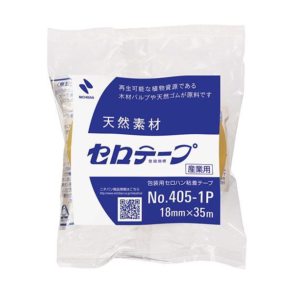 (まとめ) ニチバン 産業用セロテープ 大巻 18mm×35m 4051P-18 1巻 【×100セット】