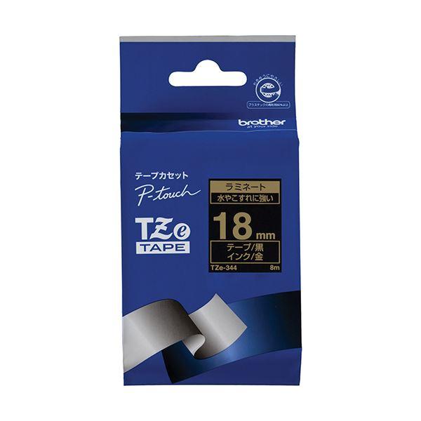 (まとめ)ブラザー ピータッチ TZeテープラミネートテープ 18mm 黒/金文字 TZE-344 1個【×5セット】