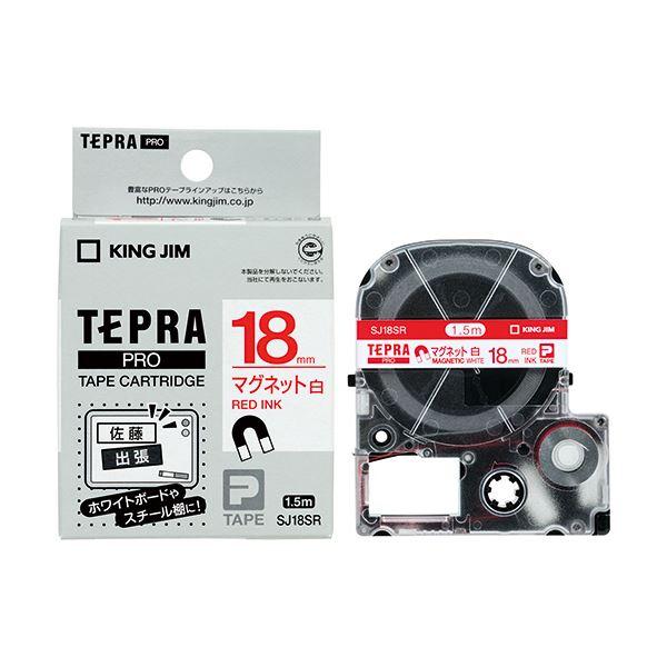 (まとめ) キングジム テプラ PRO テープカートリッジ マグネットテープ 18mm 白/赤文字 SJ18SR 1個 【×10セット】