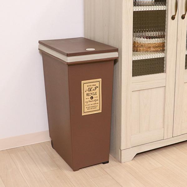 プッシュ式ダストボックス/ゴミ箱 【30L ブラウン】 幅37cm ポリプロピレン製 キャスター付き 『アルフ』 【4個セット】【代引不可】