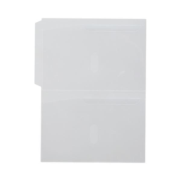 (まとめ) キングジム スキットマン取扱説明書ファイル ボックスタイプ用ポケット 2段タイプ A4 2640A1セット(40枚:4枚×10パック) 【×10セット】