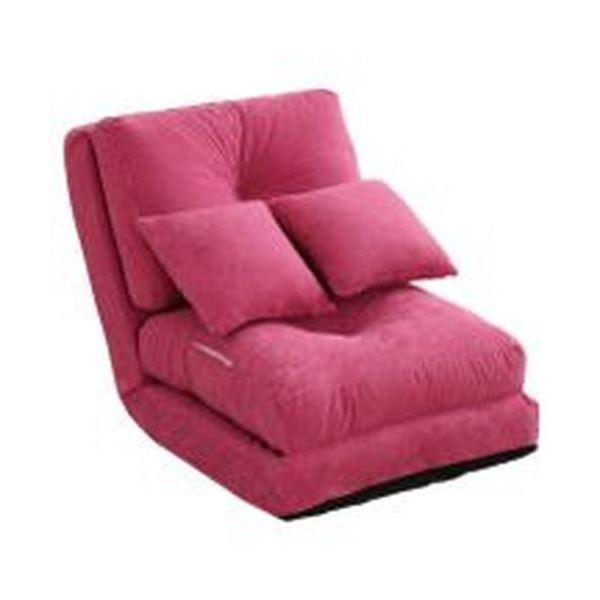 3WAY ソファーベッド 【幅60cm ピンク】 日本製 パイプフレーム ウレタン クッション2個付き 完成品 〔リビング ダイニング〕【代引不可】