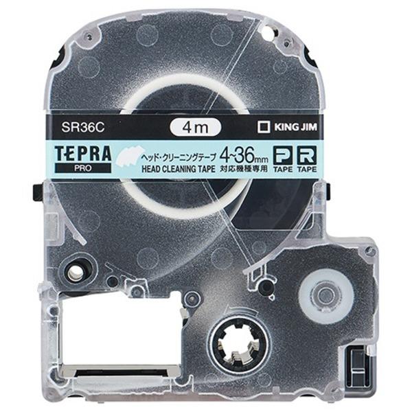 (まとめ) キングジム テプラ PRO テープカートリッジ ヘッドクリーニングテープ 36mm SR36C 1個 【×5セット】
