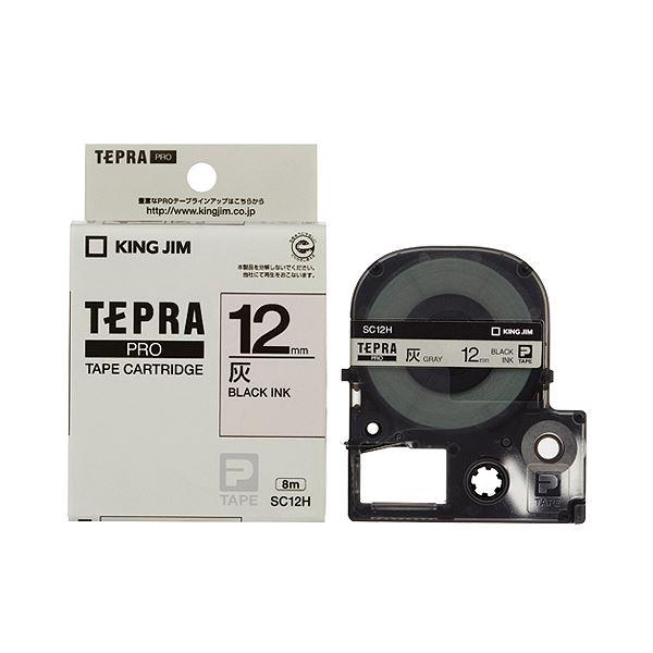 (まとめ) キングジム テプラ PRO テープカートリッジ パステル 12mm 灰色/黒文字 SC12H 1個 【×10セット】