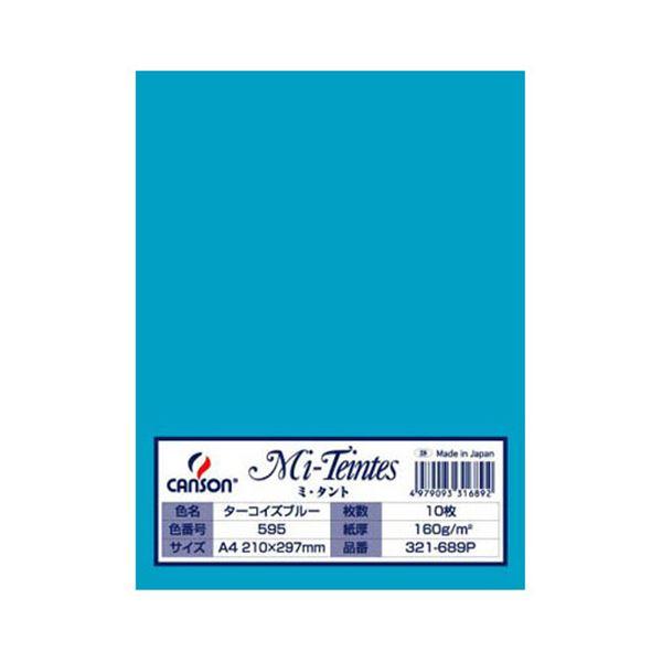 (まとめ) マルマン ミ・タントクリエイティブペーパー A4 ターコイズブルー 321-689P 1パック(10枚) 【×30セット】