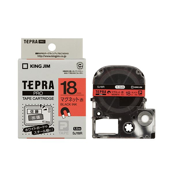 (まとめ) キングジム テプラ PRO テープカートリッジ マグネットテープ 18mm 赤/黒文字 SJ18R 1個 【×10セット】