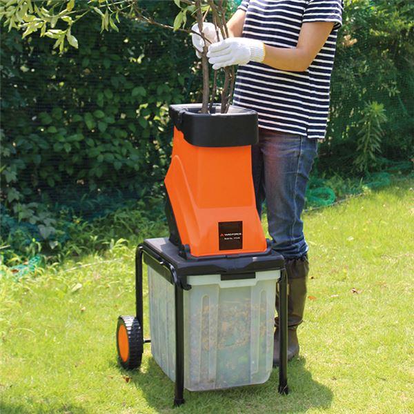 『ガーデン枝シュレッダー』 幅47×奥行53×高さ88cm 重さ約12.5kg スチール 樹脂 〔ガーデニング用品 園芸用品〕